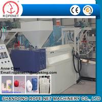 extruder plastic film machine with economic price Email:ropenet17@ropeking.com Tel:0086 18253809161