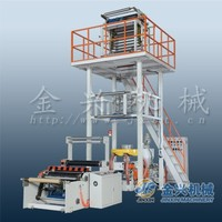 up-blowing single layer high speed blow film extruder