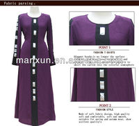 top quality islamic kaftan abaya gamis women long dress