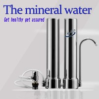 The mineral water