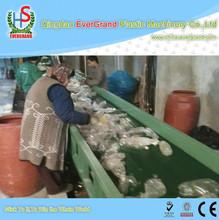 pet bottle hot water washing plant/machine/line