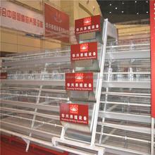 2014 produto de venda quente, Barato trap para pegar aves