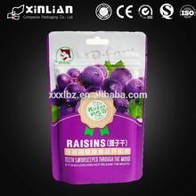 wholesale food grade resealable plastic zipper bags for food