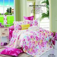 100%cotton sweet dream bed cover set