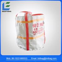 PP big bags/big bag packagings/1 tons pp jumbo bags 90*90*120cm