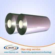 aluminum laminate film for lithium pouch battery