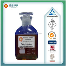 Oil Field Chemical Circulationg Water Treatment Additive Water Injection Corrosion Inhibitor