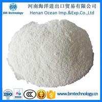 ST-HJ BM technology chemical product Maltodextrin Cheap price concrete admixture retarder raw material
