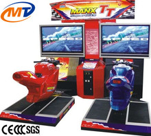 kiddie rides coin operated electric indoor arcade simulator Max TT arcade racing car game machine for children