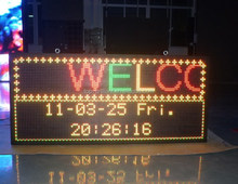 2015 programmable led sign/led moving message display board/electronic information board