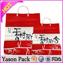 Yason plastic bag coconut oil packaging bag coconut oil to drink