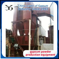 made in China automatic making gypsum powder production machine