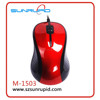 Optical wired computer mouse best USB mouse red