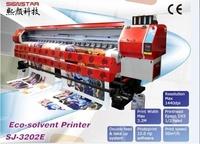 signstar large format digital flag printing equipement