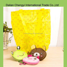 2015 chic Animal design patterned folding shopping bags