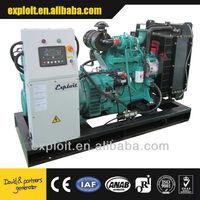 2013 new design 6 pole generating alternator