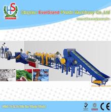 pp/pe film recycling/crushing/washing line/plant/machine