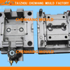 2015 huangyan Hot Runner cost injection mould With Stick controller (good quality)