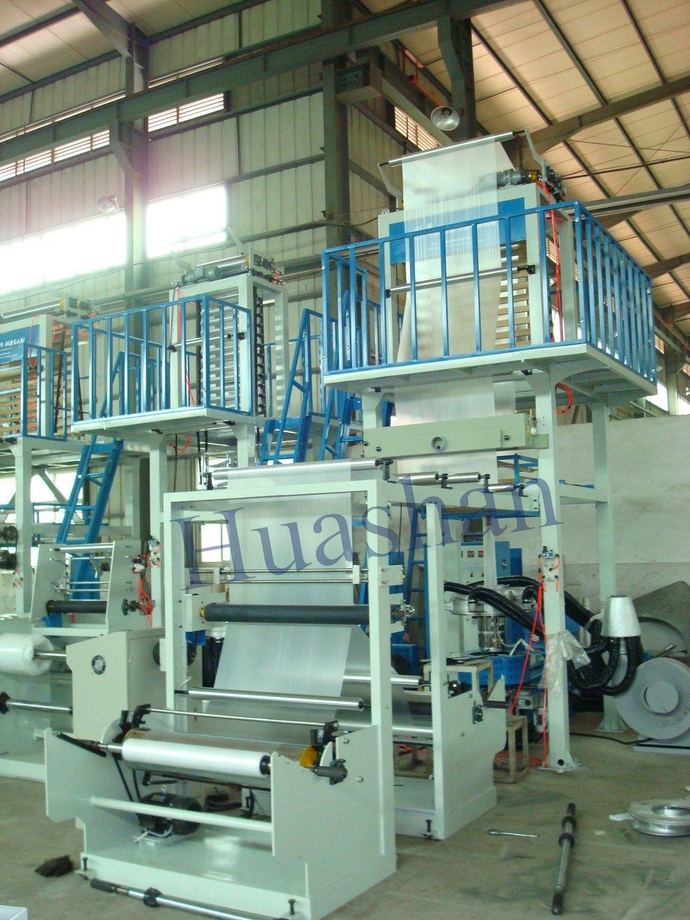 China plastic extrusion machine ,PE Plastic Film Blowing Machine (Rotary Die)