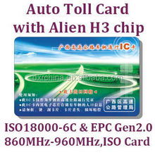 Top grade best-selling contact ic card key