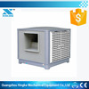 Dubai centrifugal fan personal evaporative cooler