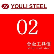 9Mn2v material specification ,tool steel round bars