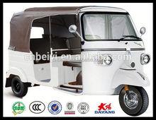 High Quality 200cc bajaj 3 wheeler spare parts