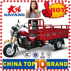 New China Mini 200cc 250cc 110cc 3 Wheel Motorcycle For Sale
