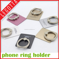 2016 Chinese top quality metal mini smart finger ring holder