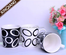 New!!!! 11oz Ceramic white color wholesale beatiful mug magnesia porcelain