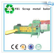 Y81T-2000 automatic baler machine nonferrous metal packaging machine(High Quality)