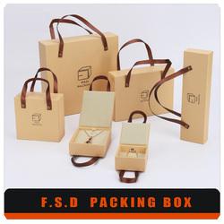 lastest design facing kraft paper food packaging box