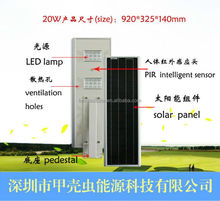 Factory Directly Sale Powerful Solar Street/Road Light IP65 CE ROHS