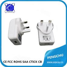 5v 2a usb power adapter with US/UK/AU/EU optional plug