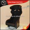 Bride Style FIA Approval racing car seats (Carbon Fiber)