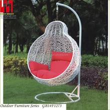 Outdoor garden furniture white metal frame swing chair design