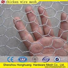 chicken wire mesh / chicken wire fencing / hexagonal wire mesh