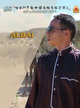 2015 Men's Thobe's ,Saudi Thobes Arabian Apex International- Islamic Eid Thobes/Jubbas