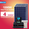 Moge complete solar power system for home 1000watt high configuration