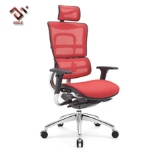 Color Optional Modern Mesh High Desk Chair