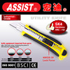 Use long time fashionable practical safety blade with 18mm SK4 utility knife