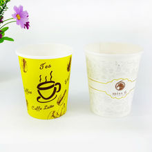 8OZ Disposable ripple paper hot coffee cups