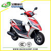 Baodiao Motor Scooter Gas Scooters China Manufacture Motorcycle Wholesale