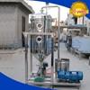 /product-gs/milk-vacuum-degasser-for-sale-60105980243.html