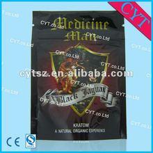 Black Jaguar Stand Up Zipper Plastic Package 5g