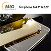 Shockproof solid metal aluminum frame bumper + mirror aluminum back mobile phone case cover fo samsung S4/S5/s6 Note 3 4 5
