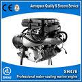 yüksek içten küçük jet motoru su jeti tekne motor su soğutma motor Motor