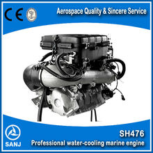 High Inboard small jet engine water jet boat engine water cooling engine motor