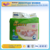 European soft love diapers,Soft cotton magic tape disposable baby diaper