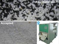 potongan plastik hitam putih pengolahan warna mesin sortasi black&white plastic pieces processing&color sorting machine